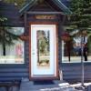 West Yellowstone Cabin Rentals
