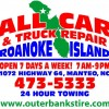 Outer Banks Tire