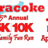Ocracoke 5K & Half Marathon